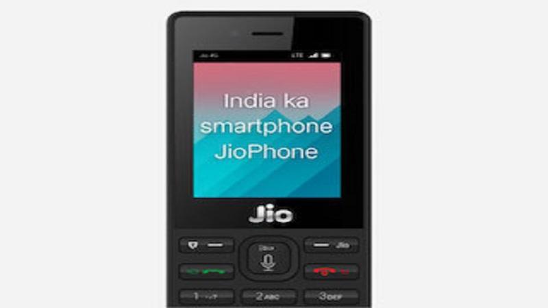 जिओ फोनच्या वितरणाला आजपासून सुरूवात