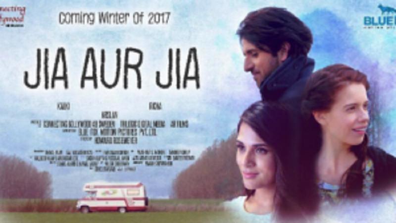 फिल्म रिव्ह्यू : जिया और जिया