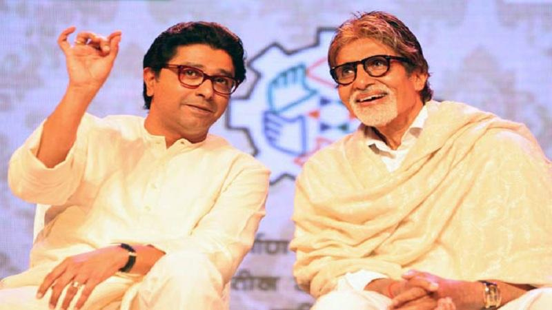 राज ठाकरेंनी 'अशा' दिल्या बिग बींना वाढदिवसाच्या  शुभेच्छा