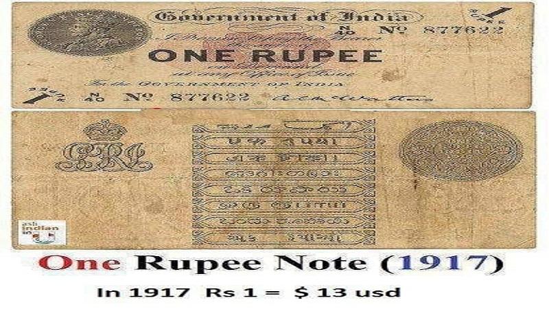 नेमकी कशी होती शंभर वर्षांपूर्वीची एक रुपयांची नोट ?
