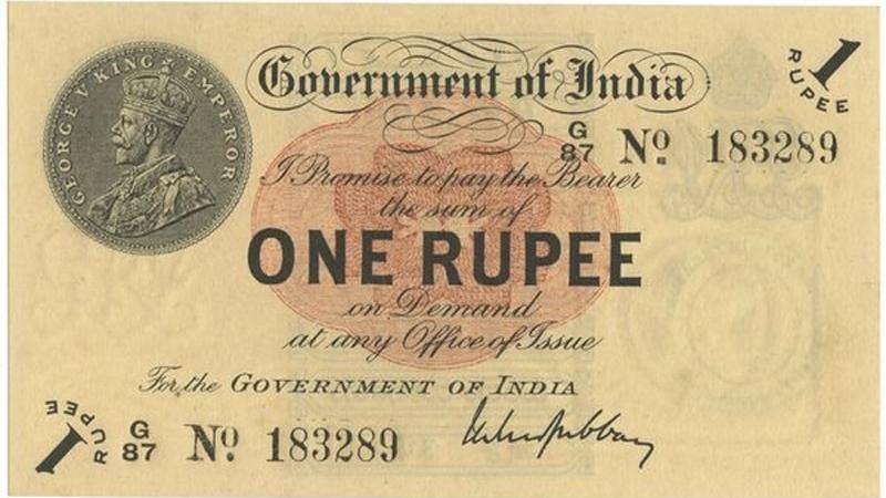 ब्रिटीश काळातील एक रुपयाची नोट