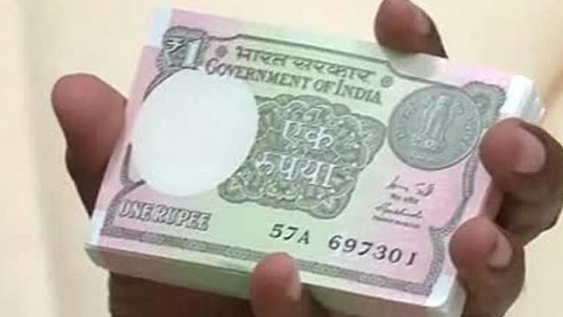 एक रुपयाची नवी नोट