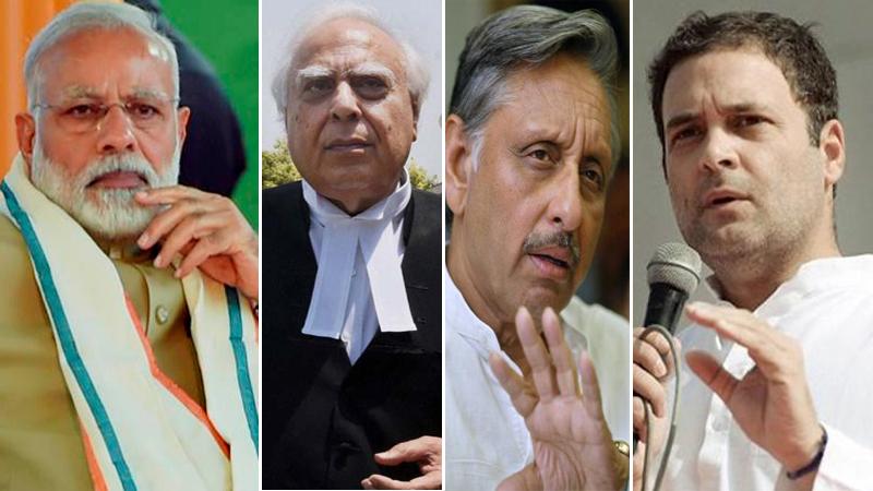 पंतप्रधानांना 'नीच' म्हणून हिनवणाऱ्या मनीशंकर अय्यरांनी तात्काळ माफी मागावी-राहुल गांधी