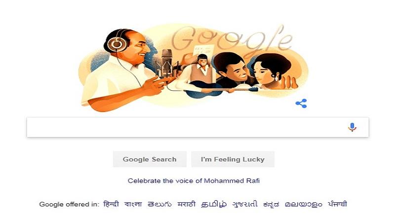 मोहम्मद रफींचा आज 93वा जन्मदिन, गुगलनं केलं डूडल