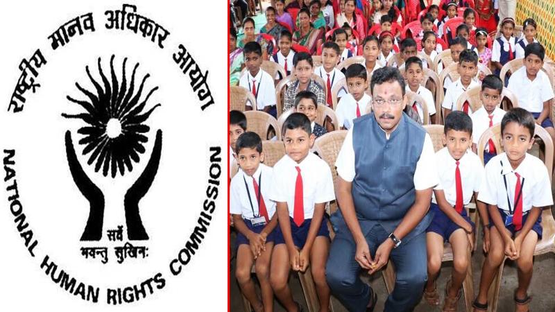 शाळा बंद करण्याचा निर्णय नुकसानकारक, मानवाधिकार आयोगाची राज्य सरकारला नोटीस