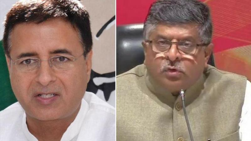 भाजप म्हणतंय काँग्रेस डेटा चोर, तर रवीशंकर प्रसाद 'लाॅ'लेस मंत्री, काँग्रेसचा पलटवार
