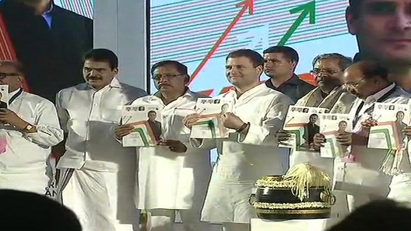 कर्नाटक निवडणुकीसाठी काँग्रेसचा जाहीरनामा प्रसिद्ध, 'हे' आहेत महत्त्वाचे मुद्दे