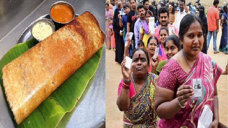 डोस्यापासून ते इंटरनेटपर्यंत सगळं फ्री, कर्नाटक निवडणुकीत मतदारांना मिळाले 'हे' गिफ्ट्स