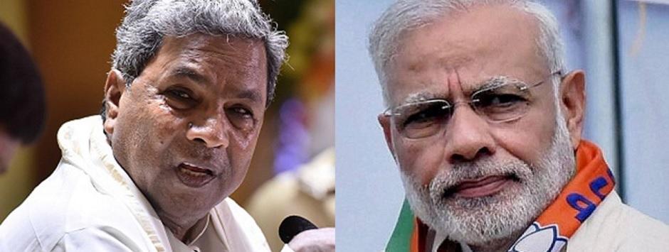कर्नाटकची जनता कुणाच्या पारड्यात टाकणार मतांचं दान?