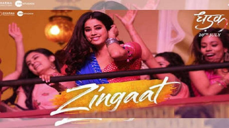 हिंदी 'झिंगाट'वर टीकेचा भडिमार!, तुम्ही हे गाणं ऐकलंत का?