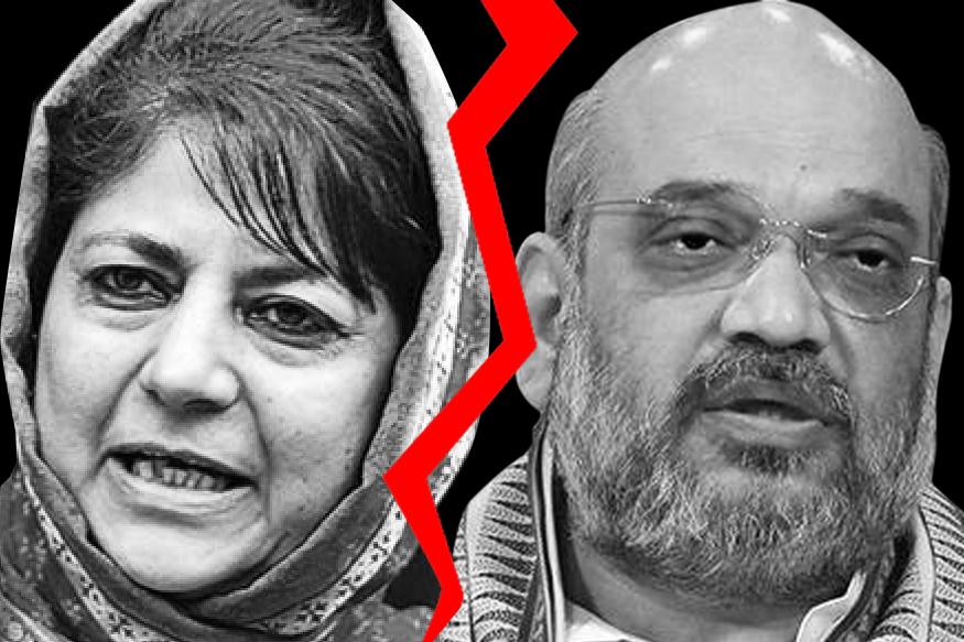 भाजप जम्मू-काश्मीर सरकारमधून बाहेर, मेहबुबा मुफ्ती देणार राजीनामा!