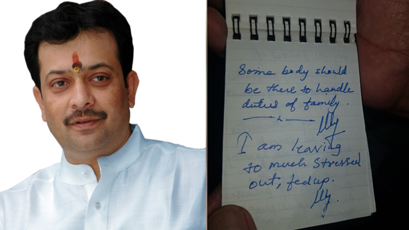 भय्यू महाराज आत्महत्या प्रकरणात टि्वस्ट, अनुयायांनी केली सीबीआय चौकशीची मागणी