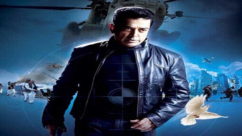 आमिर खाननं शेअर केलं कमल हासनच्या 'विश्वरूपम 2'चं ट्रेलर!