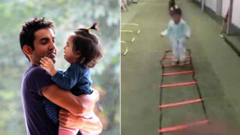 Video- गौतम गंभीरच्या मुलीने दिली यो- यो परीक्षा