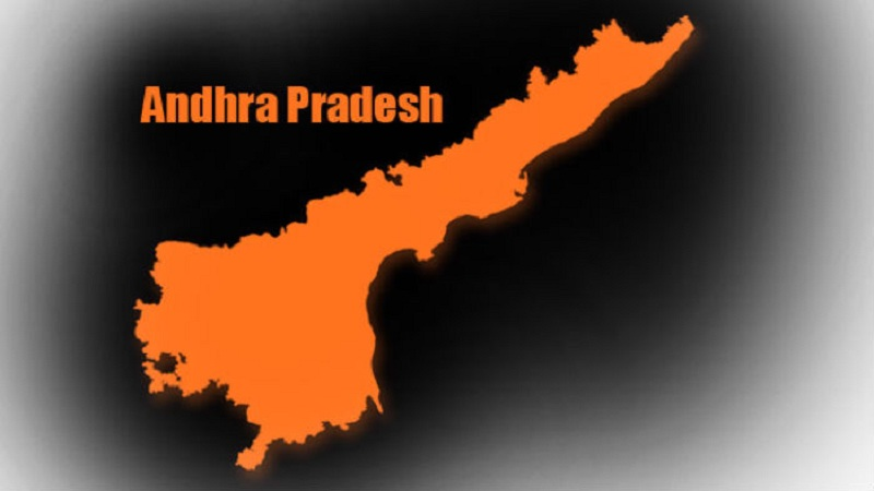 व्यवसाय आणि उद्योगधंद्यामध्ये आंध्र प्रदेश नंबर वन आणि महाराष्ट्र थेट !