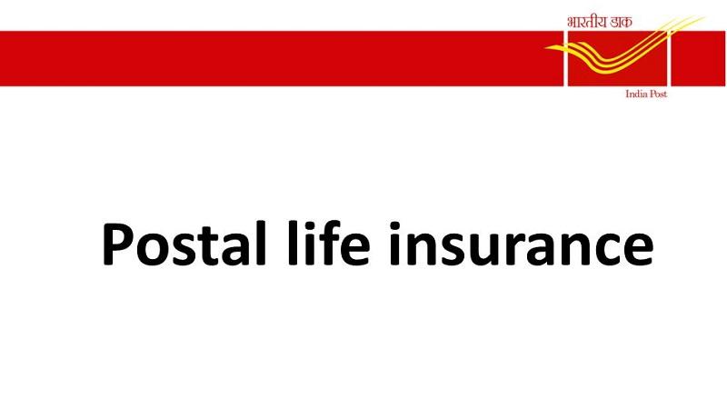 Postal Life Insurance च्या या प्लानअंतर्गत दोन पॉलिसी उपलब्ध आहे. एक 15 वर्षांची आणि दुसरी 20 वर्षांची.