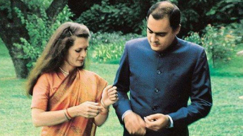 सोनिया आणि राजीव यांना राहुल आणि प्रियांका ही दोन मुलं आहेत.