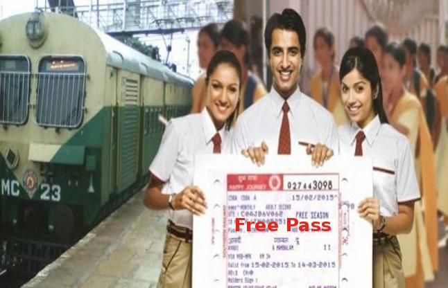 भारतीय रेल्वेने प्रवाशांसाठी अनेक सुविधा प्रदान केल्या आहेत. सर्वांनाच या सुविधांबद्दल माहिती असतेच असे नाही. भारतीय रेल्वेने विद्यार्थ्यांसाठी देखील काही सुविधा केल्या आहेत. पण प्रत्येकालाच याबद्दलची माहिती असेलच असं नाही. आज आम्ही तुम्हाला ट्रेनच्या प्रवासासाठी मिळणाऱ्या सुविधांबद्दल माहिती देणार आहोत.