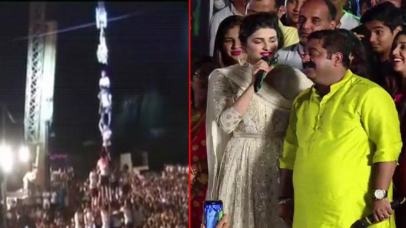 VIDEO : राम कदमांनी अभिनेत्रीसाठी गोविंदाला सातव्या थरावरून खाली उतरवलं..!