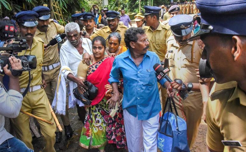 शबरीमाला मंदिरात 150 पोलिसांच्या बंदोबस्तात दोन महिलांचा प्रवेश