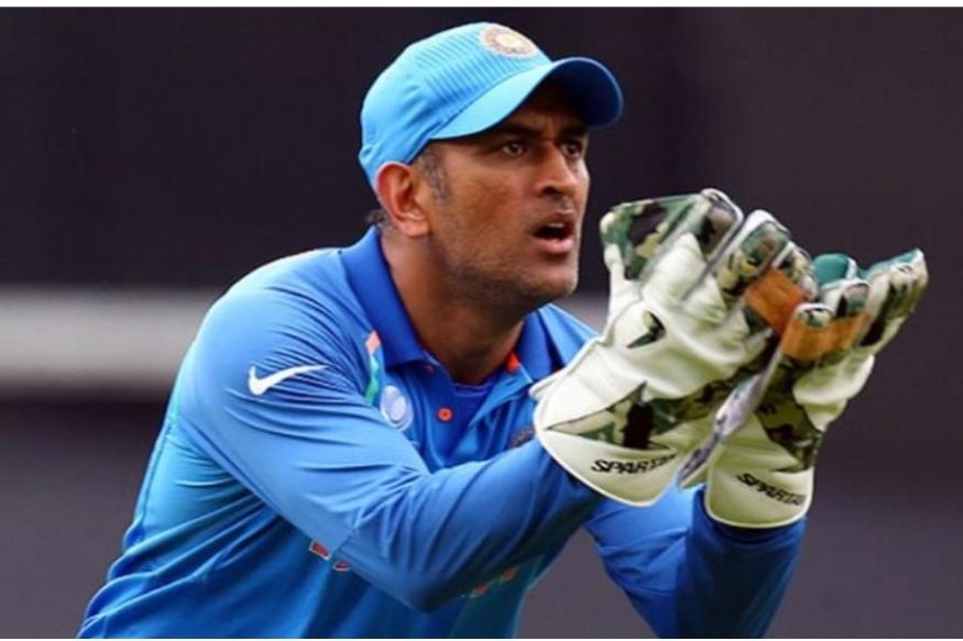 BREAKING : टीम इंडियातून धोनी बाहेर