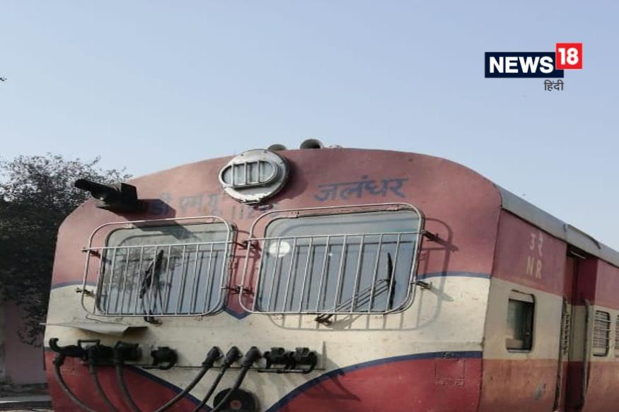 नासीर हुसेन : अमृतसरजवळच्या रेल्वे अपघाताने सर्व देश हादरून गेलाय. पठाणकोटहून येणाऱ्या ज्या ट्रेनने माणसांना चिरडलं त्या ट्रेनला सध्या पंजाबमधल्या दूरवरच्या 'अटारी' रेल्वे यार्डात ठेवण्यात आलंय. हे ठिकाण पाकिस्तानच्या सीमेपासून अगदी जवळ आहे. कधी काळी हाच ट्रॅक भारत आणि पाकिस्तानला जोडत होता. 71 वर्षानंतर पुन्हा तो ट्रॅक रक्तानं माखून गेलाय.