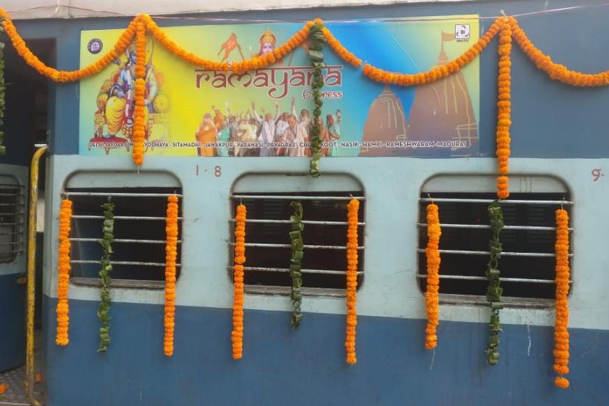 PHOTOS : 'रामायण एक्सप्रेस'ने थेट लंकेत जाऊ शकतील भाविक