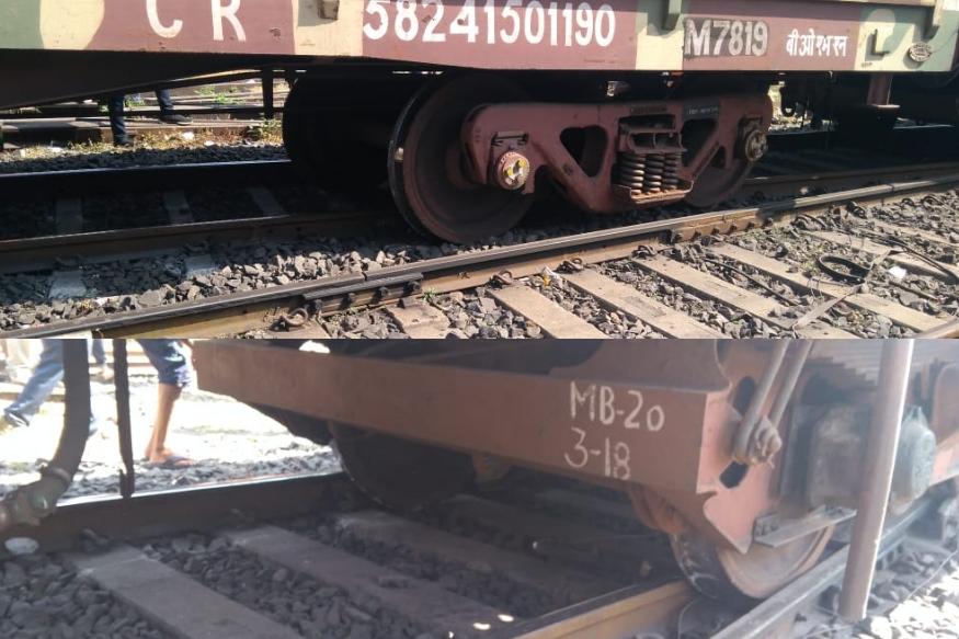 लष्कराची स्पेशल ट्रेन रूळावरून घसरली, डब्यात शस्त्रसाठा?