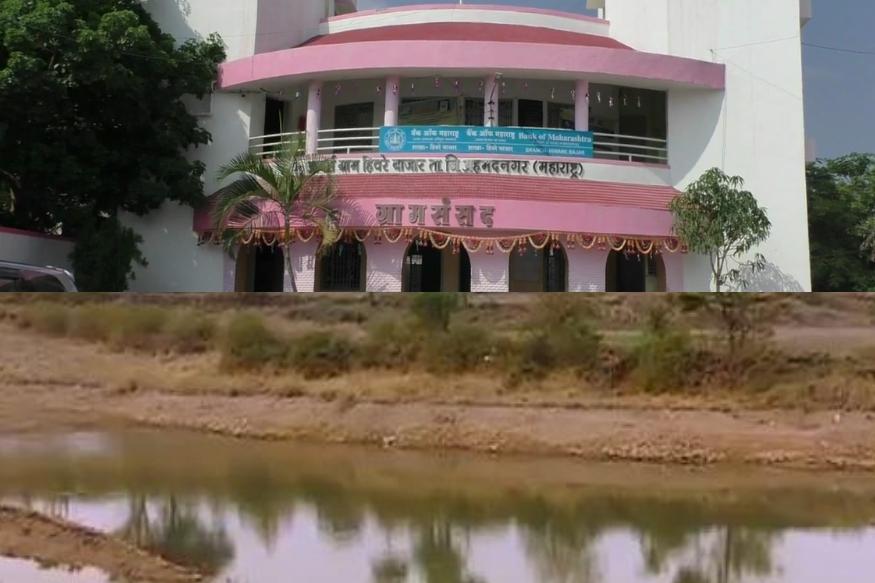 वर्षभरातल्या पाण्याचं नियोजन करून दुष्काळावर मात करणारं हे आहे आदर्श गाव!