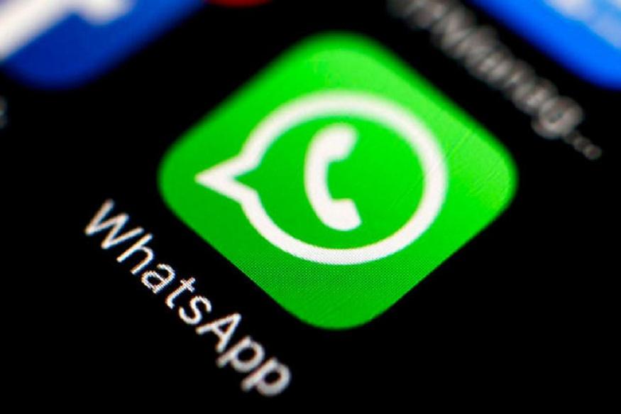 व्हॉट्सअॅप ही आजकाल प्रत्येकाची गरजच झाली आहे. मित्रांबरोबर बोलायचं असेल किंवा ऑफिसचं काम असेल प्रत्येकजण व्हॉट्सअॅपचा वापर करताना पाहायला मिळतो.