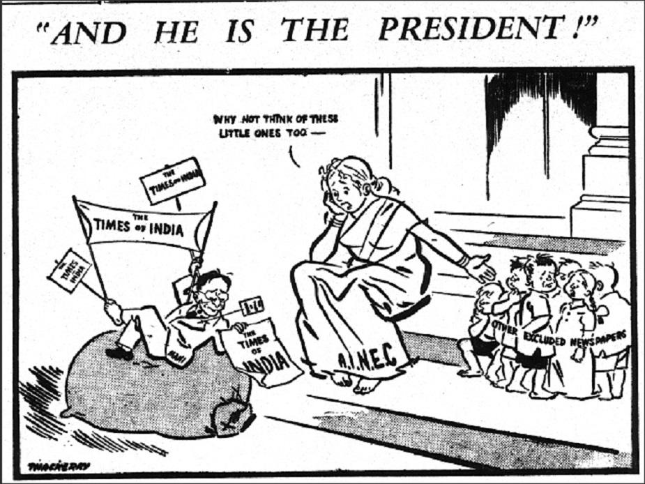 बाळ ठाकरे यांनी एका वर्तमान पत्रासाठी १९५३मध्ये काढलेलं हे व्यंगचित्र त्या वेळच्या टाईम्स ऑफ इंडियावर भाष्य करतं.