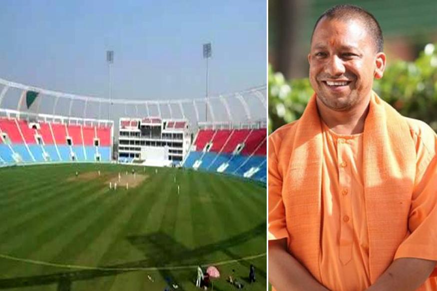 योगी सरकारचा मोठा निर्णय, IND-WI सामन्याआधीच बदलले स्टेडियमचे नाव!