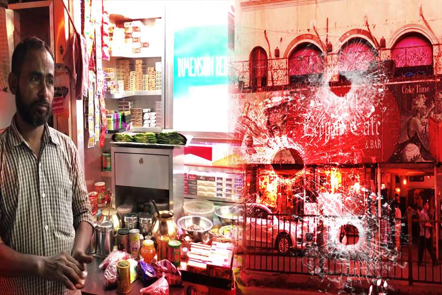 #Mumbai26/11: ...आणि त्या धक्क्याने 50 वर्ष व्यवसाय करणाऱ्या व्यक्तीनं कायमचीच सोडली मुंबई!