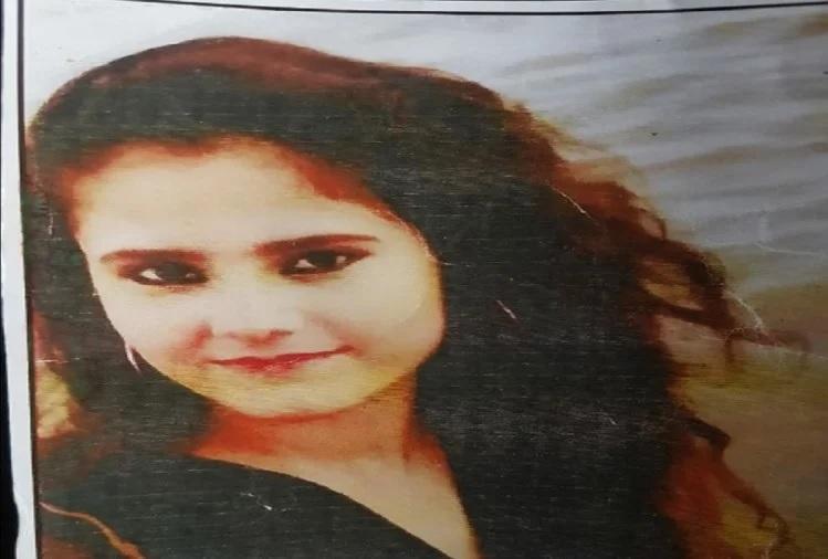 गंज पोलीस स्टेशन परिसरात हमाम वाली इथं राहणारी पायल उर्फ जैनब (वय २३) आणि आरोपी जहांगीर यांच्यात प्रेमसंबंध जुळले होते. दोघांचा साखरपुडाही झाला होता पण काही कारणांमुळे तो तुटला होता.
