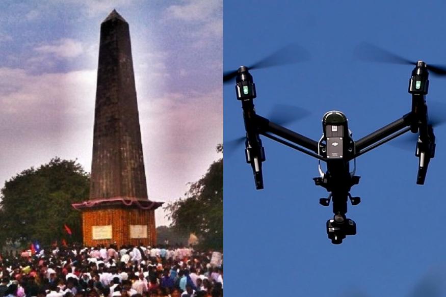 भीमा कोरेगाव : लोकांवर ड्रोनची नजर, विजयस्तंभाचा ताबा राज्य सरकारकडे