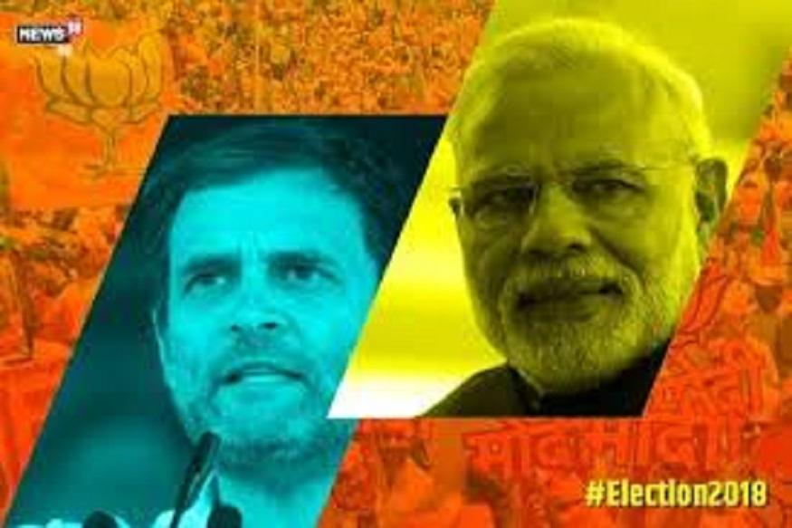 तीन राज्य भाजपच्या हातातून जात असताना पंतप्रधानांनी याविषयी मौन बाळगणंच पसंत केलं. राहुल गांधी यांचा हा पहिला मोठा विजय मानला जातोय.