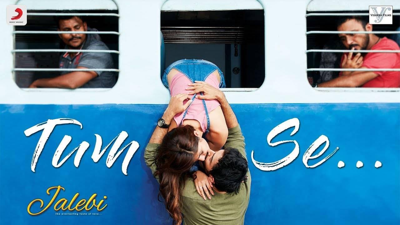 जलेबी : हा चित्रपट कधी न संपणाऱ्या ट्रेन प्रवासासारखा आहे. चित्रपट पाहिल्यानंतर मागील 15 मिनिटापूर्वी चित्रपटात काय घडलं हेच लक्षात येत नाही.