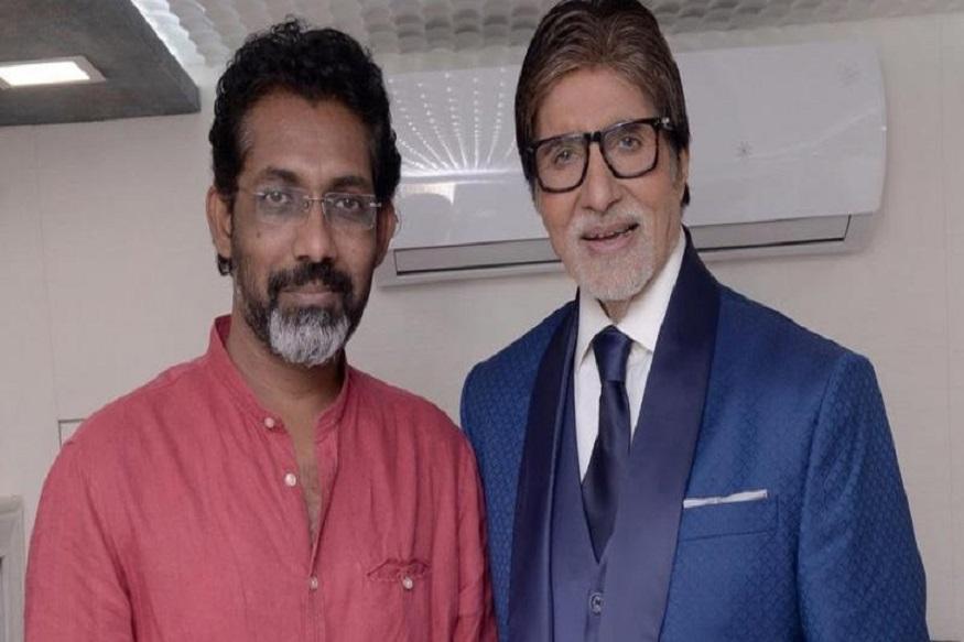 नागराज मंजुळेंच्या 'झुंड'साठी अमिताभ बच्चन नागपुरात