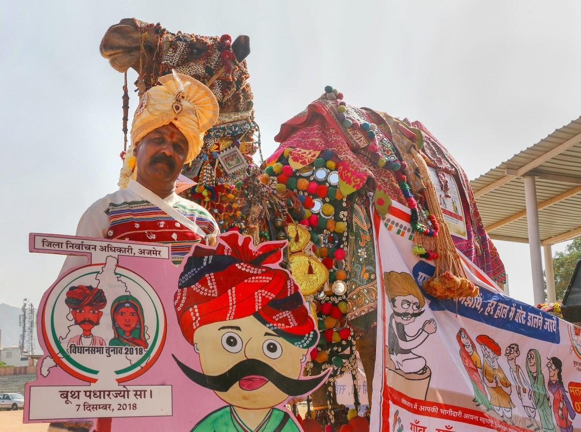 निवडणुकीच्या काळात प्रचारासाठी उमेदवार काय करतीय याचा काही नेम नाही. राजस्थानमध्ये अजमेर इथं मात्र निवडणुकीबाबत जनजागृती व्हावी यासाठी निवडणुक आयोगच एक उंट सजवून शहरात फिरवत आहे. मतदान करा, घरी बसून राहू नका असं आवाहन लोकांना केलं जात आहे. 7 तारखेला राजस्थानमध्ये मतदान आहे.