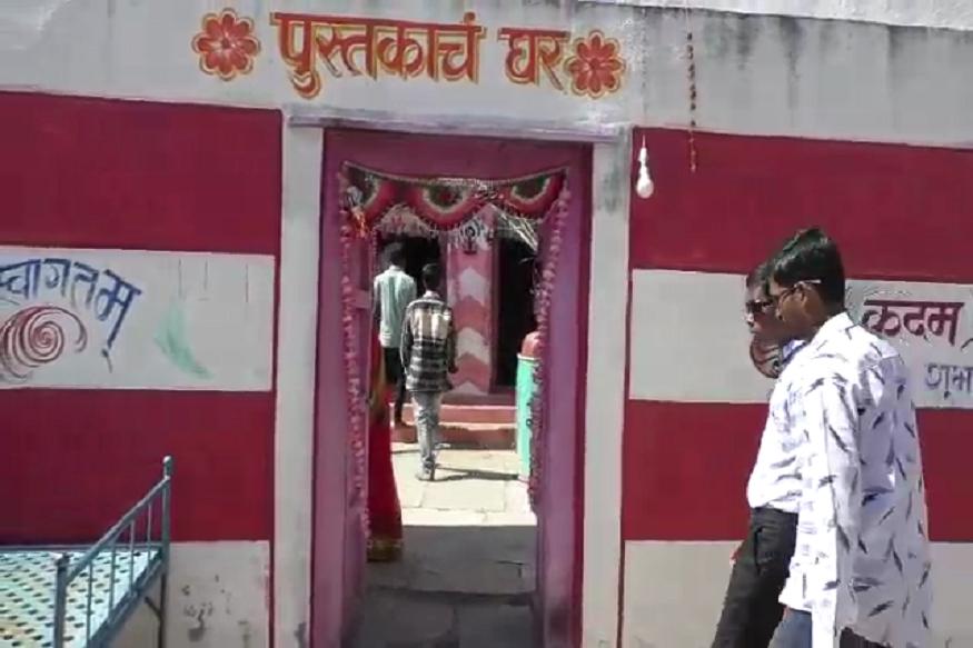 VIDEO : ग्रामीण भागातील मुलांसाठी शेतकऱ्याने उभारलं 'पुस्तक घर'!