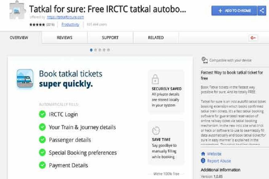 तुम्हाला जर एका मिनिटामध्ये तिकीट बुक करायचं असेल तर सर्वप्रथम गुगलवर 'Tatkal For Sure' सर्च करावं लागेल. यासाठी Firefox किंवा Google Crome वर जाऊन 'Tatkal For Sure' च्या डायलॉग बॉक्सला Add to यावर क्लिक करा. यानंतर तात्काश फॉर शुअर हे एक्सटेन्शन तुमच्या ब्राऊझरमध्ये अॅड होईल.