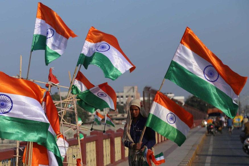 पूर्ण स्वराज्य दिवस (26 जानेवारी, 1930)आठवणीत ठेवूनच भारतीय संविधान 26 जानेवारीला लागू करण्यात आलं होतं.