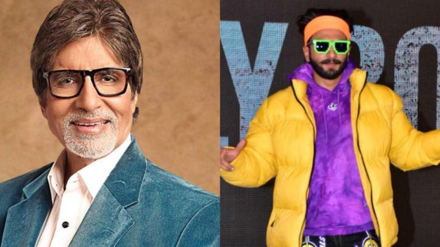 अमिताभ बच्चन यांनी केलं रणवीरचं बारसं, सोशल मीडियावर शेअर केलं 'हे' नाव