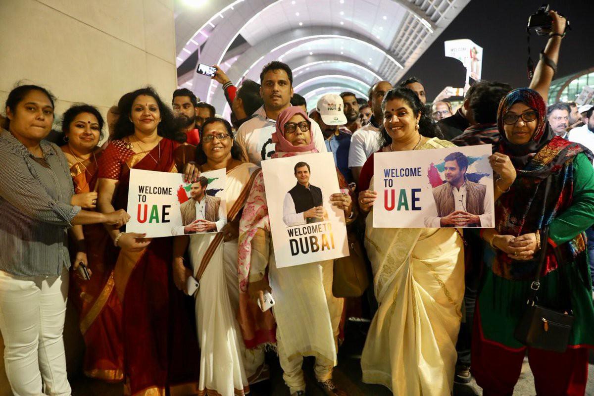 राहुल गांधी यांचा यूपीईचे मंत्री आणि अधिकारी, भारतीय परदेशी कामगार, इंडियन बिझनेस प्रोफेशनल काउंसिलचे सदस्य (आयबीपीसी) आणि विद्यापीठातील विद्यार्थ्यांसोबत मुलाखतीचा कार्यक्रम आहे.