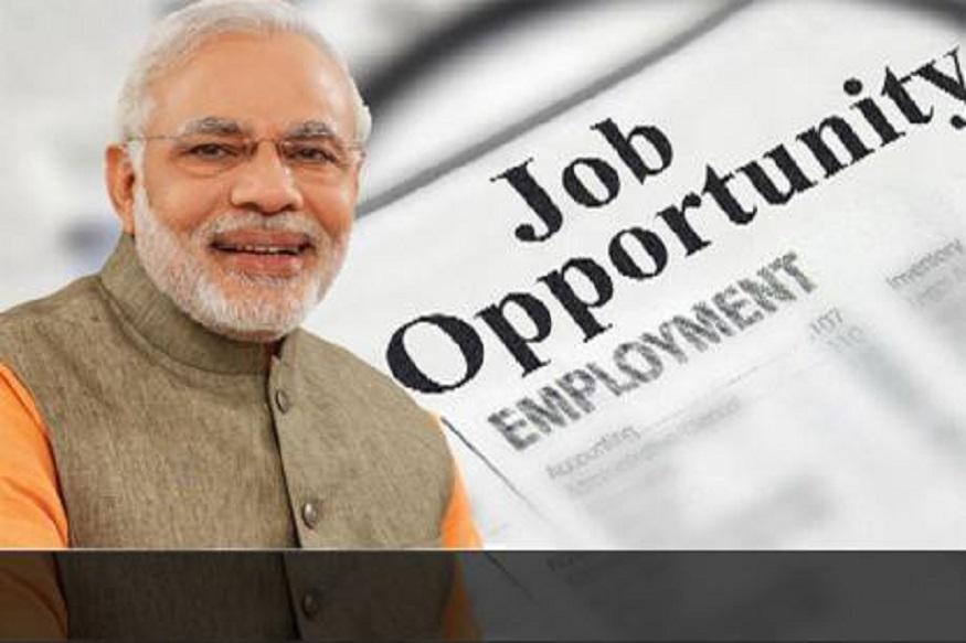 नवीन वर्षात मोदी सरकारची भेट, 120 तासांचं ट्रेनिंग घ्या आणि मिळवा नोकरी