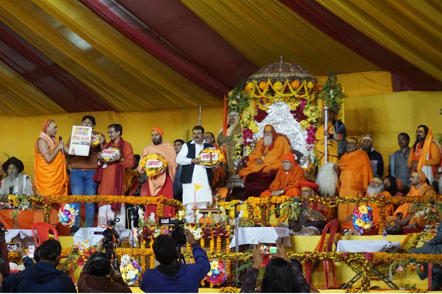 राम मंदिराच्या बांधकामाला 21 फेब्रुवारीपासून  सुरुवात - धर्मसंसदेत निर्णय