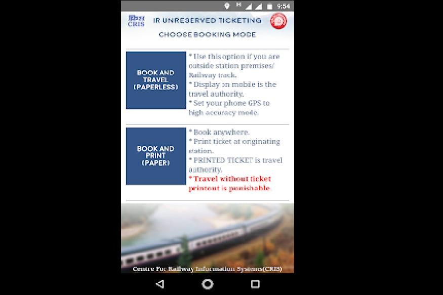 या तिकीटावर प्रवाशांना PNR क्रमांक दिला जाईल. एका PNR क्रमांकावर चार प्रवाशी तिकीट बुक शकता. यानंतर प्रवासाची संपूर्ण माहिती भरून तिकीटाचं पेमेंट डेबिट किंवा क्रेडिट कार्ड अशा पर्यायाने करावं लागेल.