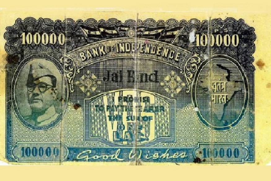 हजार-दोन हजार नाही... भारतात चालायची एक लाखाची नोट