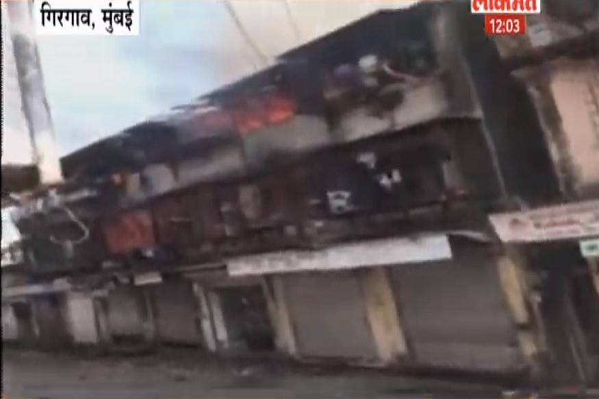 मुंबईतील गिरगाव परिसरात रहिवासी इमारतीला भीषण आग