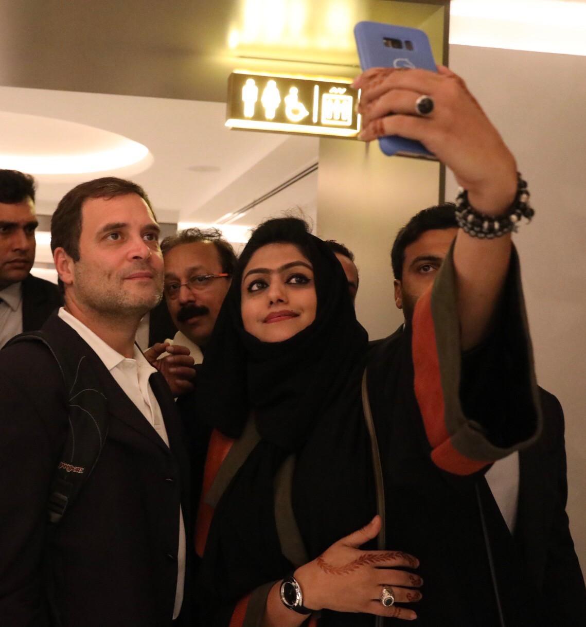 राहुल गांधी 11-12 जानेवारीला आयोजित युएई प्रवासावेळी दुबईमध्ये स्थित भारतील लोकांच्या भेटीगाठी घेणार आहेत.